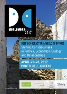 Worldwork 2017, τον Απρίλιο στην Ελλάδα