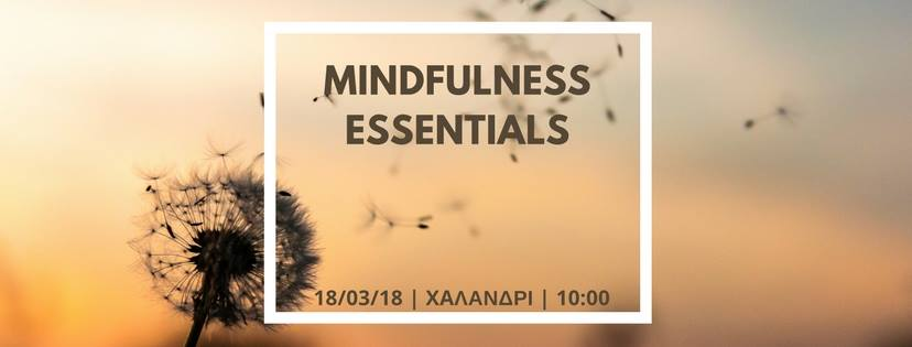 MINDFULNESS ESSENTIALS - 18/3 @ AKMA  Kolonaki